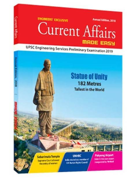 Current Affairs Made Easy- Annual Issue 2018