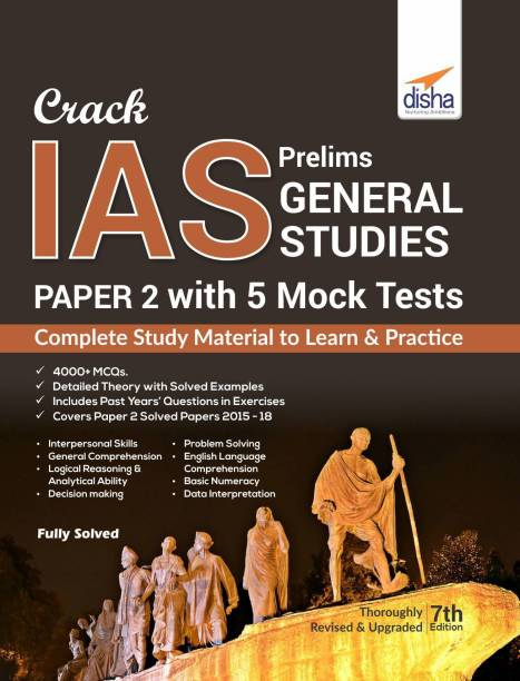 Crack IAS Prelims General Studies Paper 2 with 5 Mock Tests 7th Edition