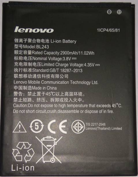 Lenovo Mobile Battery Buy Lenovo Mobile Battery Online At Best