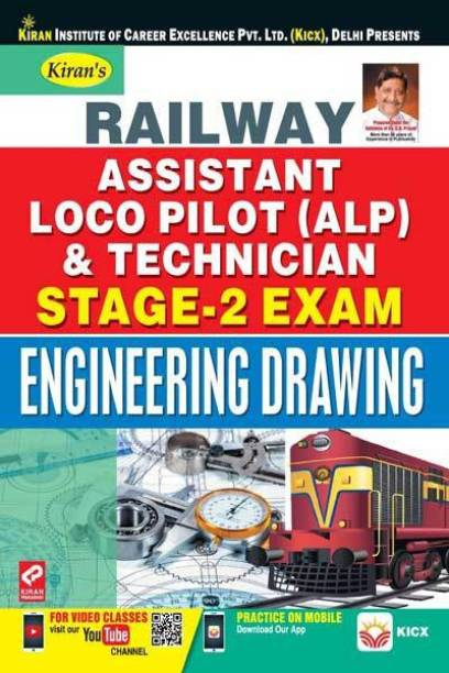 Railway Assistant Loco Pilot (ALP) & Technician Stage - 2 Exam Engineering Drawing