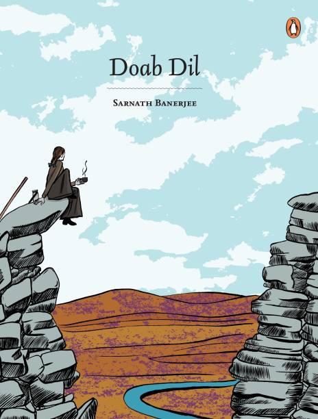 Doab Dil