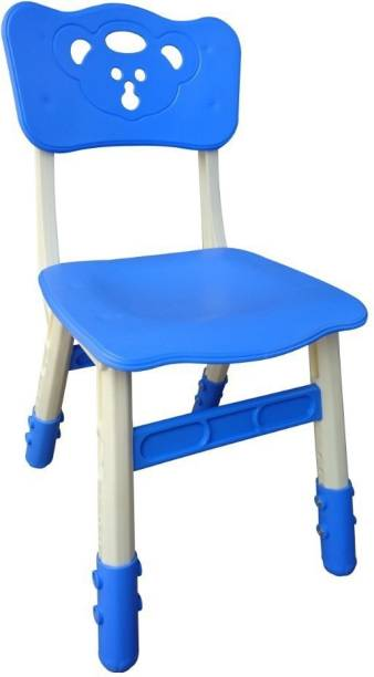 Flipkart Perfect Homes Junior MAGIC BEAR CHAIR (HEIGHT ADJUSTABLE) Plastic Chair