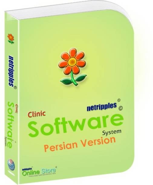 Netripples Clinic Software (Persian Version)