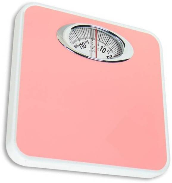 Dark Hazel Weighing Scales - Buy Dark Hazel Weighing Scales