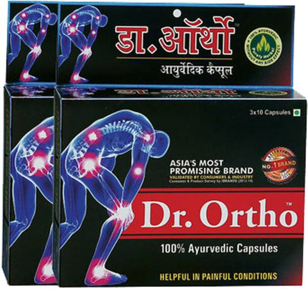 Dr. Ortho AYURVEDIC PAIN RELIEF CAPSULES (30 Caps in each pack)(Pack of 2)