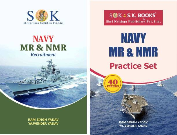 Set Of Indian Navy MR & NMR Guide And PrActice Papers Set English Medium