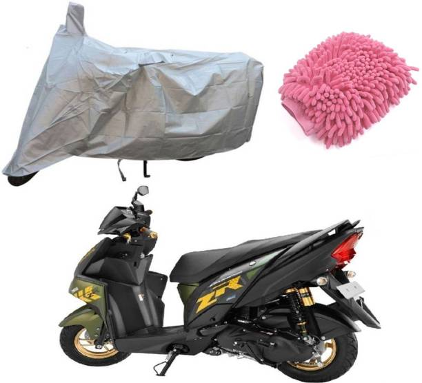 Cmerchants One Two Wheeler Bike Silver Cover with One Glove Duster Combo