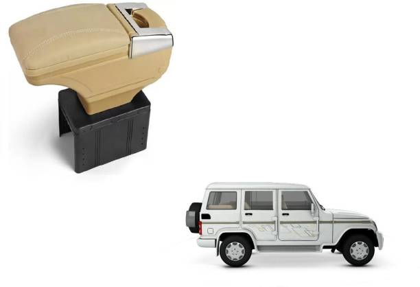 Hard Eight Bolro -2 Beige Car Armrest