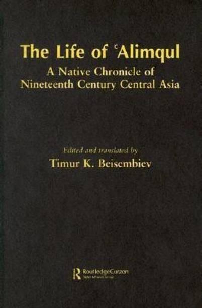 The Life of Alimqul