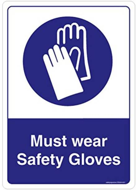 Paper Plane Design Must Wear Safety Gloves Emergency Sign