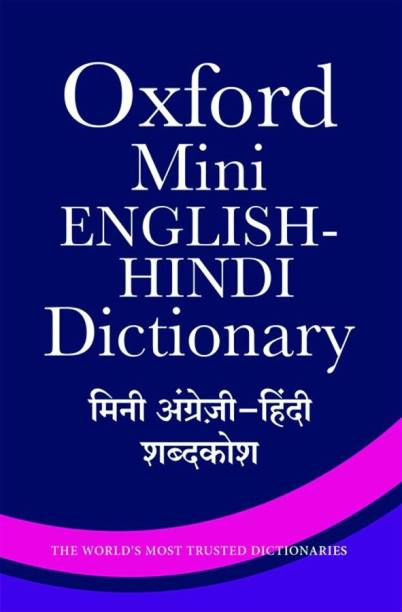 Mini English-Hindi Dictionary - The World's Most Trusted Dictionaries
