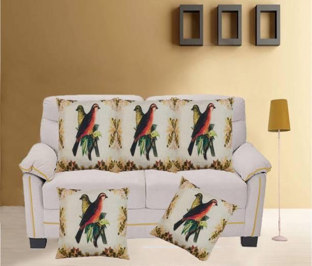 Diyank Enterperises Animal Cushions & Pillows Cover