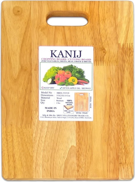 KANIJ 13 Inch X 9 Inch X 18MM THICKEST With Handle Vegetable Fruit Meat Chopping  Board