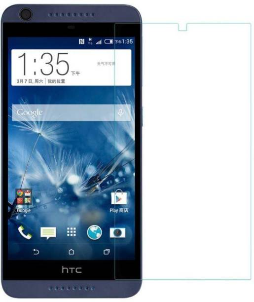 Tempered Glasses Impossible Screen Guard for Htc 626 Diamond Screen Guard