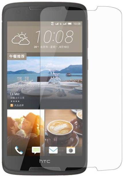 Tempered Glasses Impossible Screen Guard for Htc 828 Diamond Screen Guard