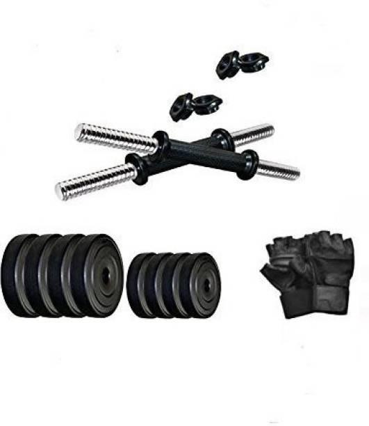 DreamFit 20 Kg Adjustable Dumbbell Set with Gym Gloves Adjustable Dumbbell