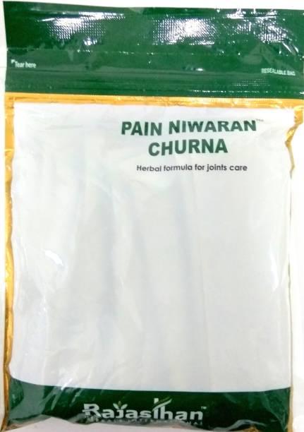 RAJASTHAN HERBALS PAIN NIWARAN CHURNA [AYURVEDIC]