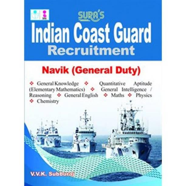 Indian Coast Guard Navik (General Duty) Exam Books 2017