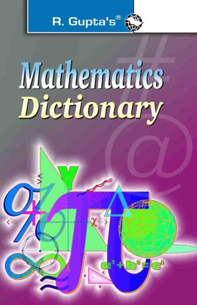 Mathematics Dictionary - (Pocket Book)