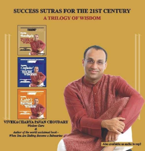 Success Sutras for the 21st Century