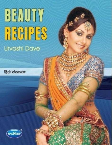 Beauty Recipes