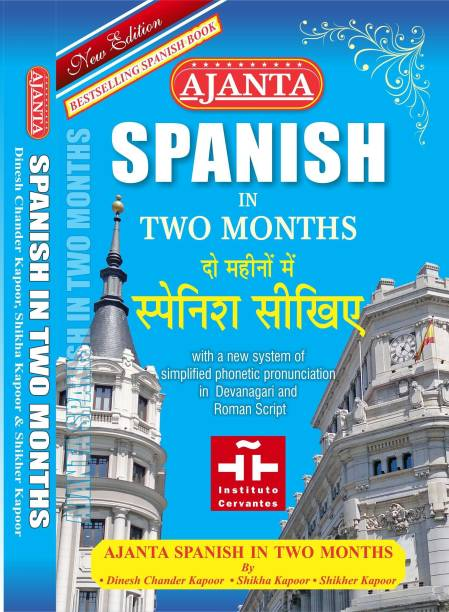 Ajanta Spanish in Two Months - Learn Spanish in Two Months