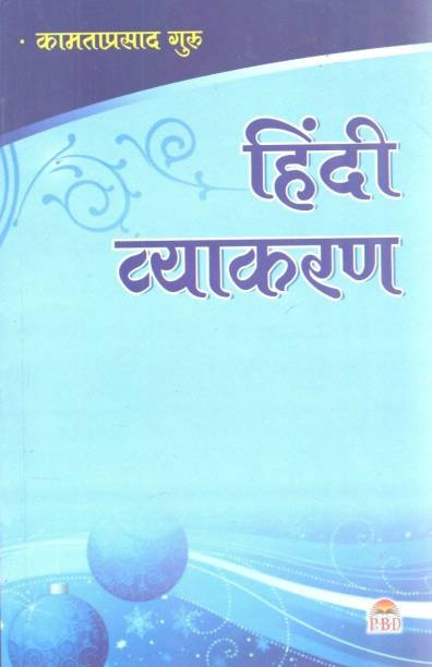 Hindi Books - Buy Hindi Books Online at Best Prices - India's