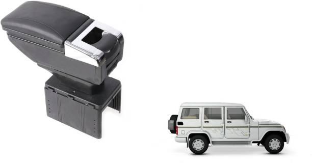 Hard Eight ARN-BOLR-BL-01 Car Armrest