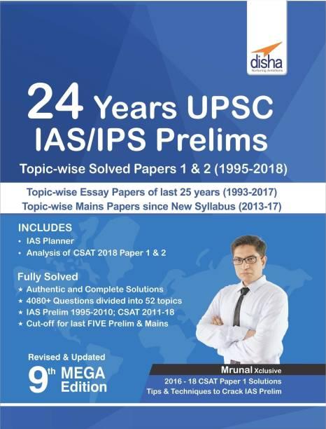 Upsc Books Buy Ias Exam Preparation Books Online At Best Prices