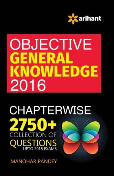 General Knowledge Books Pdf In Hindi 2014