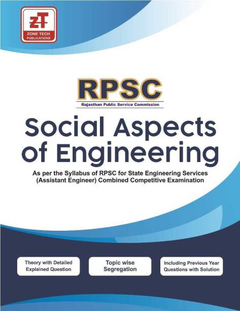 RPSC-A.En. Mains Exam : SOCIAL ASPECT OF ENGINEERING (Conventional Questions With Solution)