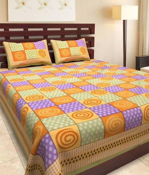 UNIQCHOICE 120 TC Cotton Double 3D Printed Bedsheet