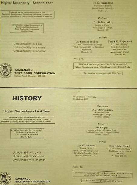 Tamilnadu History Books - Class Xi And Xii ( 2 Books - Photocopy Only)