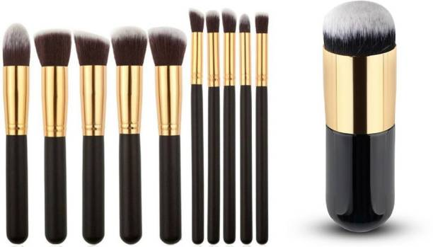 CETC Makeup Brush Set of 11