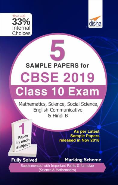 5 Sample Papers for Cbse 2019 Class 10 Exam