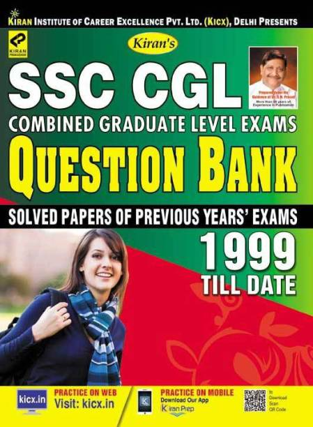 Kiran's SSC CGL Combined Graduate Level Exams Question Bank 1999 Till Date ( Solved Papers Of Previous Year Exams)—English