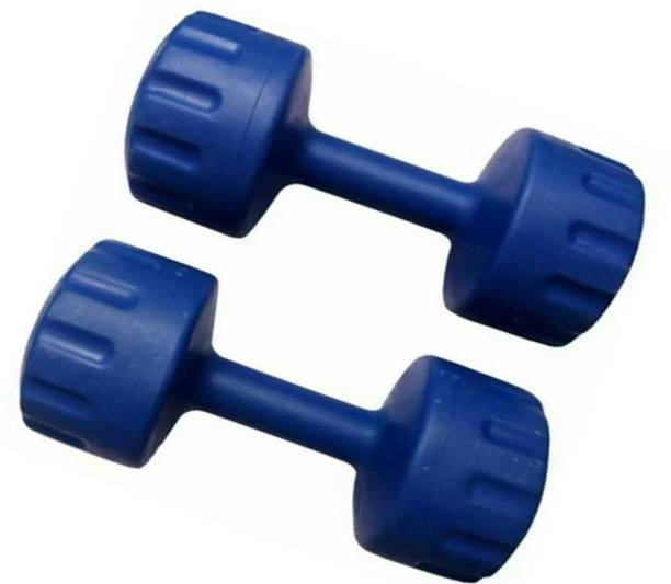 3388b2314de StepInnStore PVC Fixed Dumbbell 5kg (Pair) Fixed Weight Dumbbell