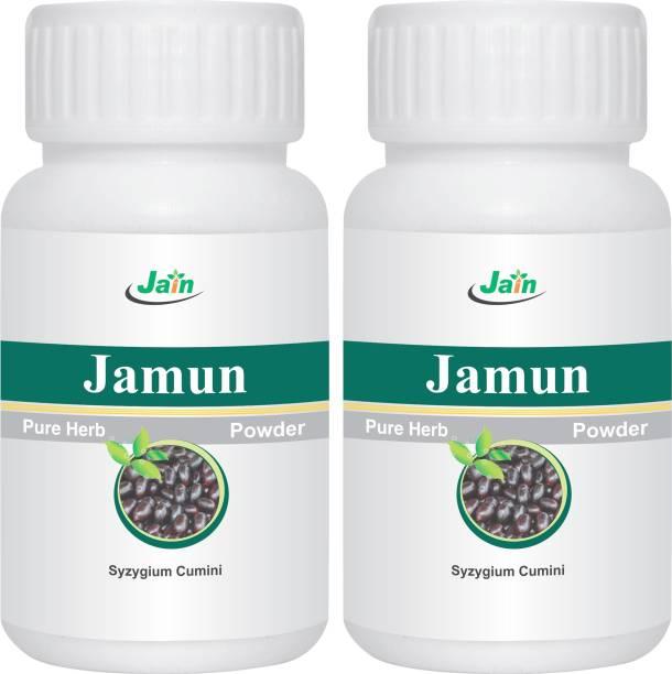 Jain Jamun Seed Powder - 100g (Pack of 2)