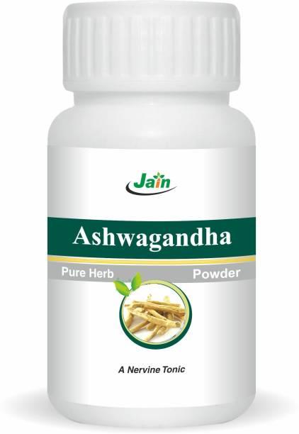 Jain Ashwagandha withania Somnifera Powder 100g