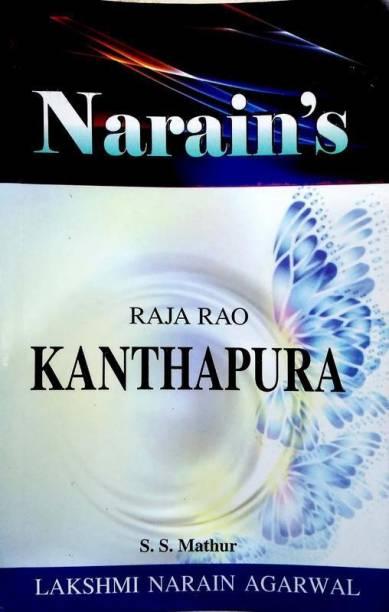 Kanthapura - Raja Rao (Critical Study And Summary In English And Hindi)