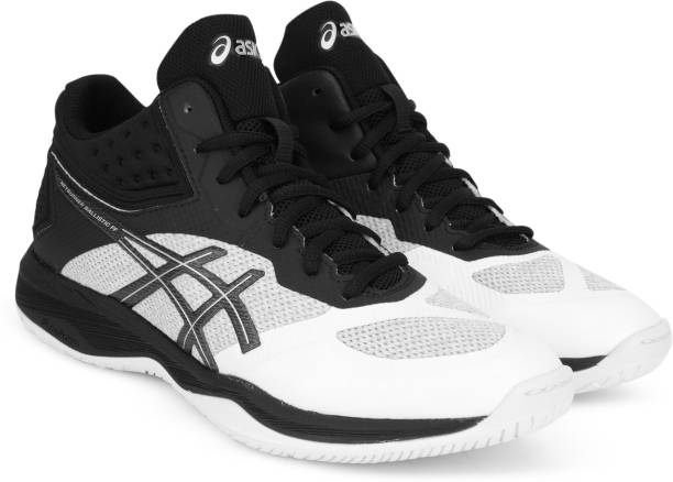 competitive price 810f5 6f009 Asics NETBURNER BALLISTIC FF MT Basketball Shoe For Men