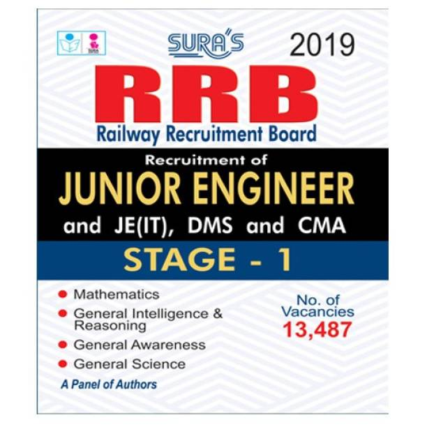 RRB Junior Engineer JE(IT) DMS and CMA Stage 1 Exam Books in English