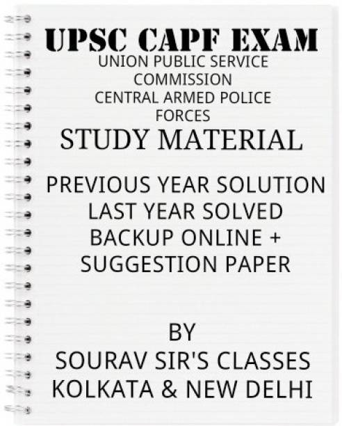 Study Material For Upsc Capf Entrance Examination With Previous Year Solved Paper, Past Year Solution And Suggestion Paper