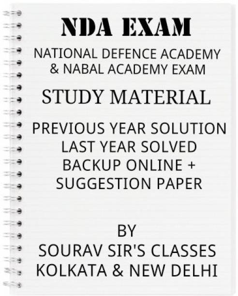 Study Material For Nda Entrance Examination With Previous Year Solved Paper, Past Year Solution And Suggestion Paper