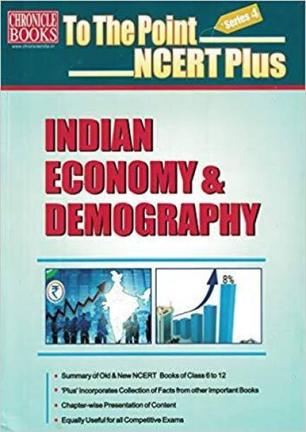 NCERT PLUS INDIAN ECONOMY & DEMOGRAPHY
