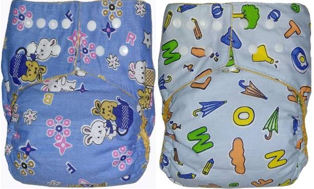 5e942a649 Bhannat Washable Cloth Diaper Set of 2 Diaper with 3 washable Liners (Insert)  (