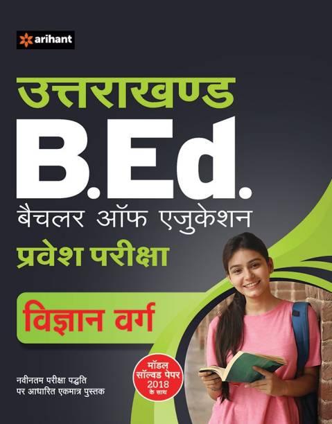 Uttarakhand B.Ed Pravesh Pariksha Vigyan Varg