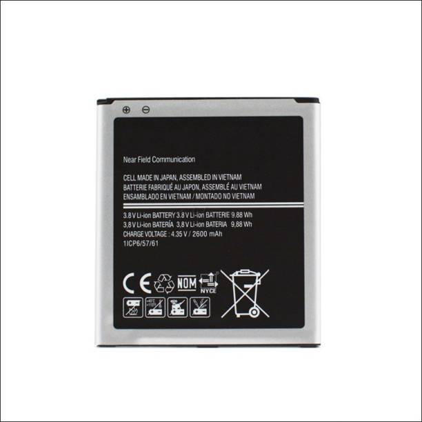 A Mobile Battery For  Samsung Galaxy Grand Prime