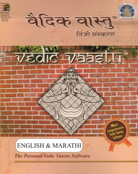 Parashara Vedic Vaastu 2.0 (English + Marathi) Personal Edition (Vaastu Software) -Windows