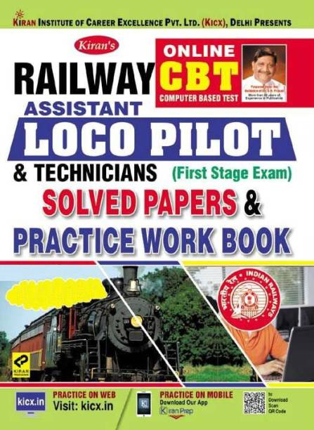 Railway Assistant Loco Pilot And Technicians (First Stage Exam)